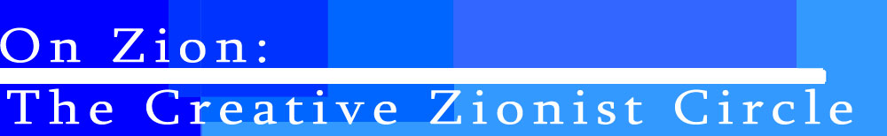 New-Banner-for-On-Zion.jpg